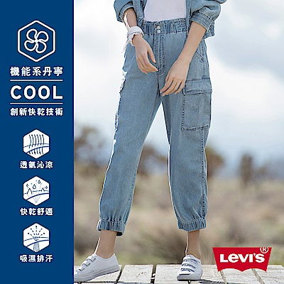 Levis 女款 牛仔縮口工作褲 復古寬鬆直筒版型 刺繡 Cool Jeans