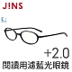 JINS 閱讀用濾藍光老花眼鏡+2.00 (AFRD18A051) product thumbnail 1