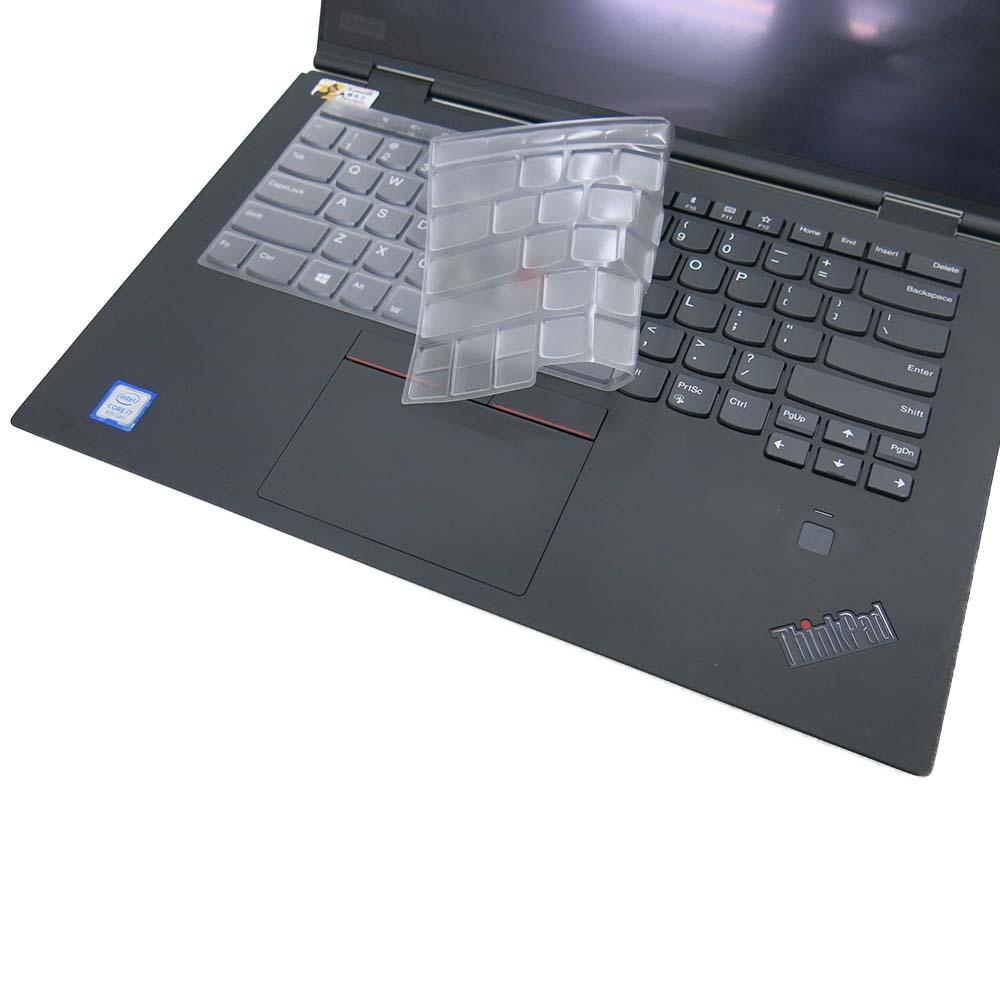 EZstick Lenovo ThinkPad X1 YOGA 奈米銀抗菌 TPU 鍵盤膜