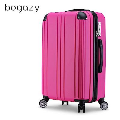 Bogazy 眷戀時光 25吋鑽石紋行李箱(甜蜜桃)