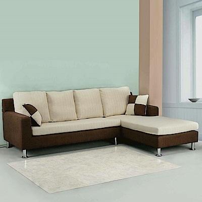 AS-巴特萊雙色布面右L型沙發240x172x88cm