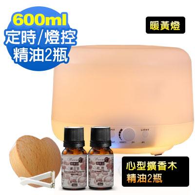 Warm燈控/定時超音波負離子水氧機(W-600Y暖黃燈)+心型擴香木+精油2瓶
