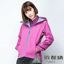 【ATUNAS 歐都納】GORE-TEX防水防風單件式女外套A1-G1429W粉紫