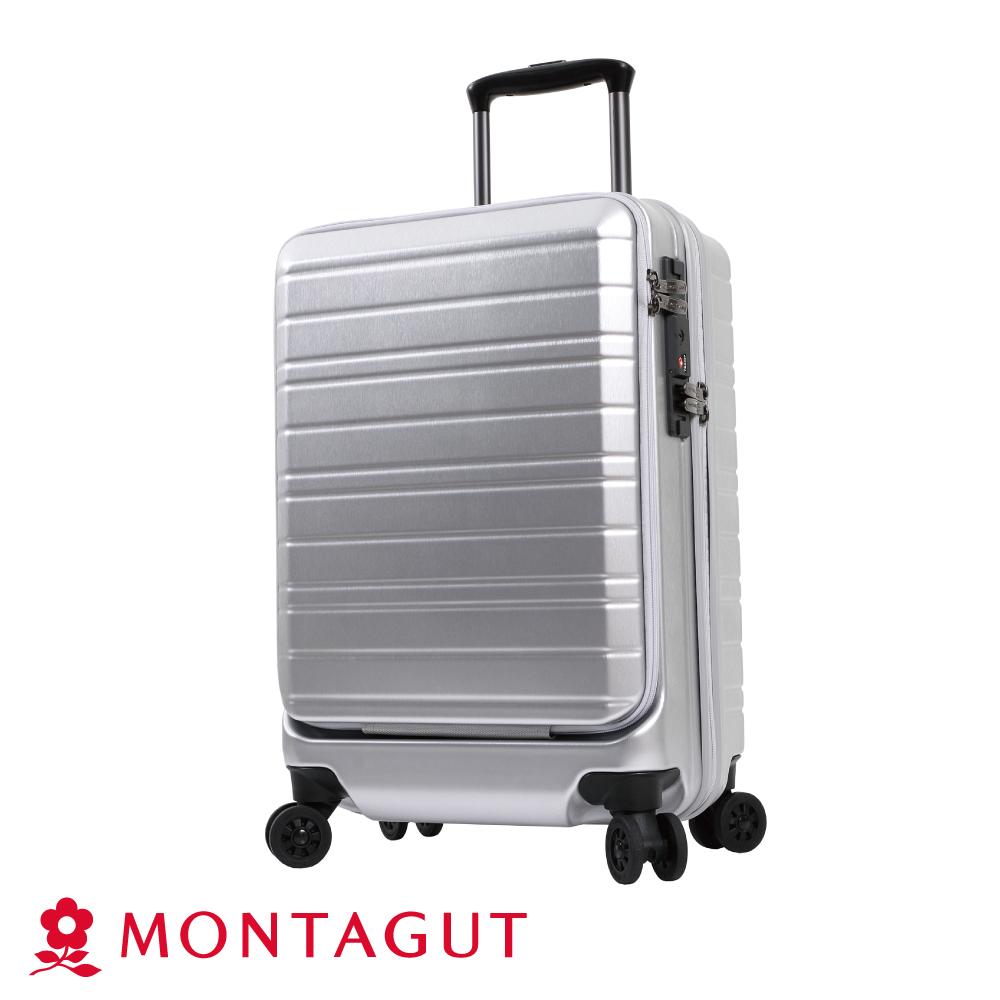 MONTAGUT 夢特嬌-法拉蒙德系列19吋商務行李箱(耐衝擊ABS+立體防刮PC系列)