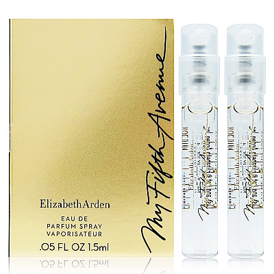 Elizabeth Arden雅頓 我的第五大道淡香精 針管1.5ml x2入 西班牙進口