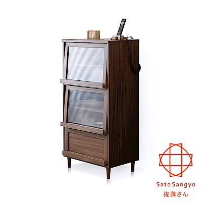 Sato-POWRY晴波小宅一抽二掀門收納櫃‧幅60cm