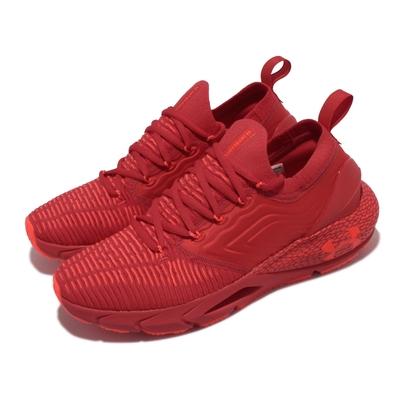 UA 慢跑鞋 HOVR Phantom 2 男鞋 襪套 輕量 透氣 舒適 避震 路跑 健身 紅 3024154602