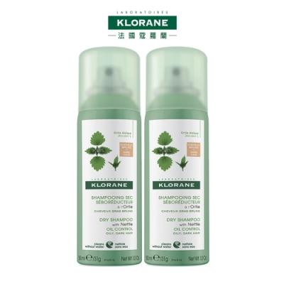 (品牌直營) KLORANE 蔻蘿蘭 控油乾洗髮噴霧50ml x2入