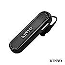 KINYO無線藍牙耳麥BTE-3628