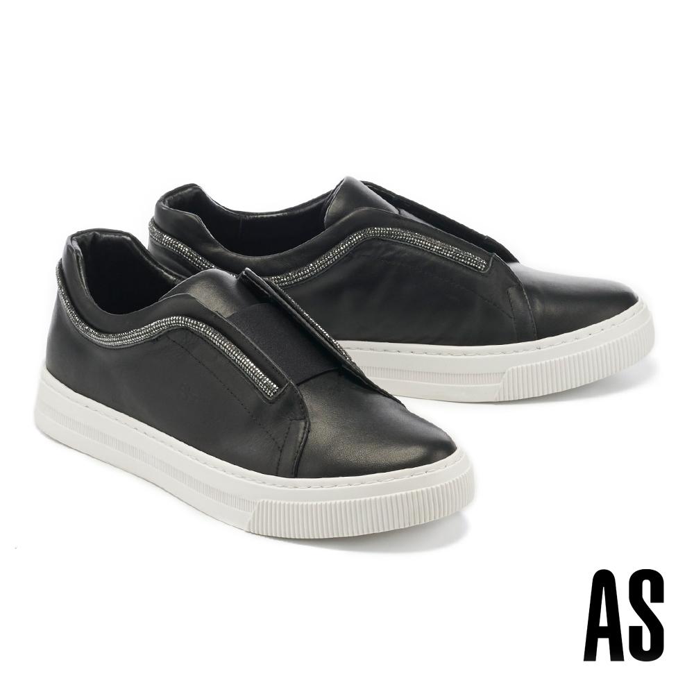 休閒鞋 AS 簡約時尚全真皮水鑽厚底休閒鞋-黑