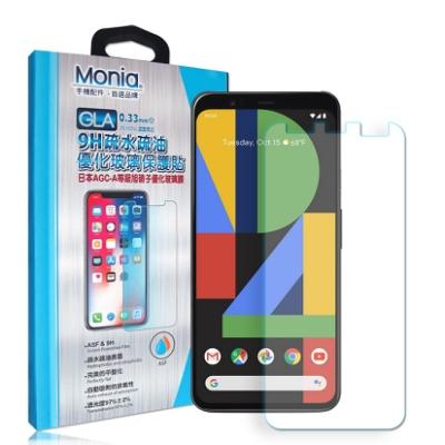 MONIA Google Pixel 4 XL 日本頂級疏水疏油9H鋼化玻璃膜