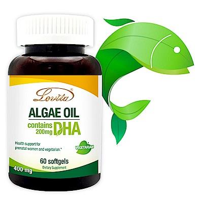 【Lovita 愛維他】植物性DHA(藻油)素食膠囊200mg(60顆/瓶)