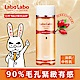 Labo Labo  毛孔緊膚水EX 200ml product thumbnail 1