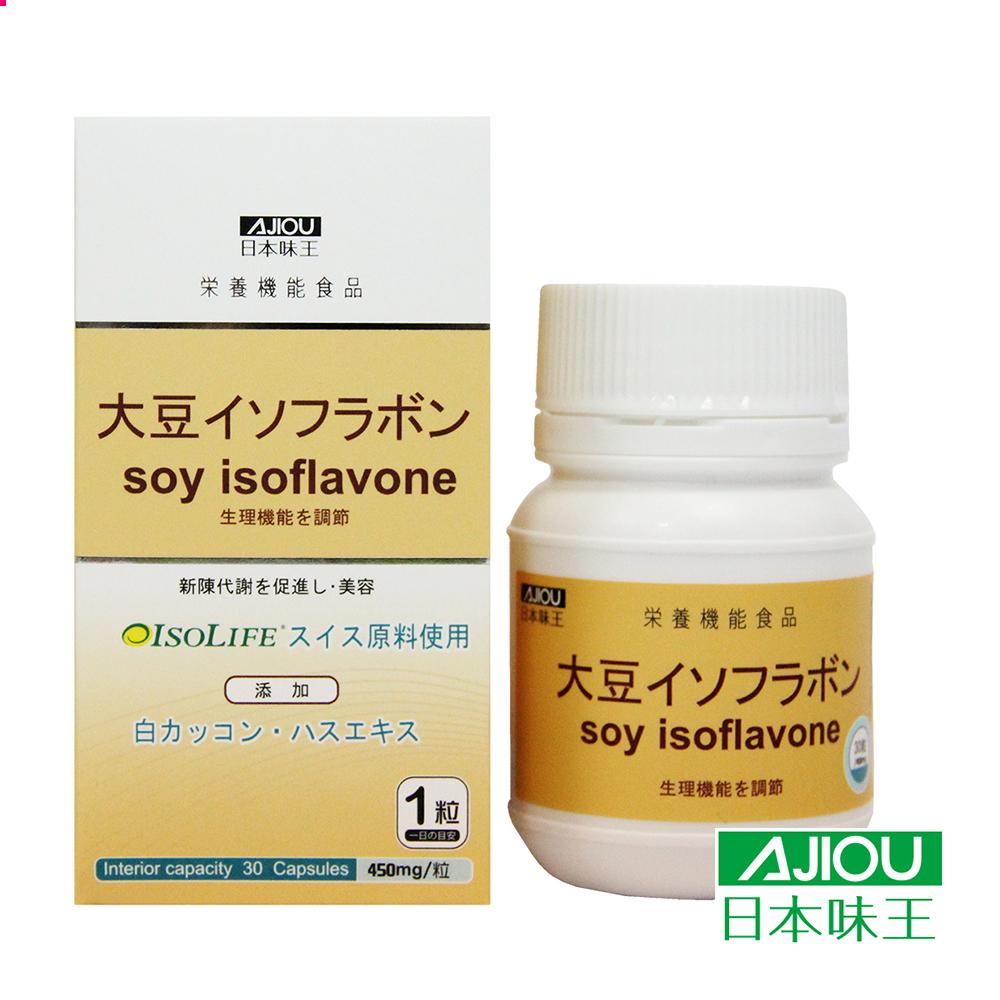 日本味王大豆異黃酮(30粒/瓶)