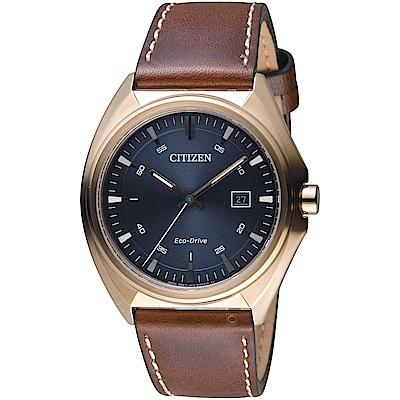 CITIZEN星辰光速軌道Eco-Drive腕錶(AW1573-11L)藍
