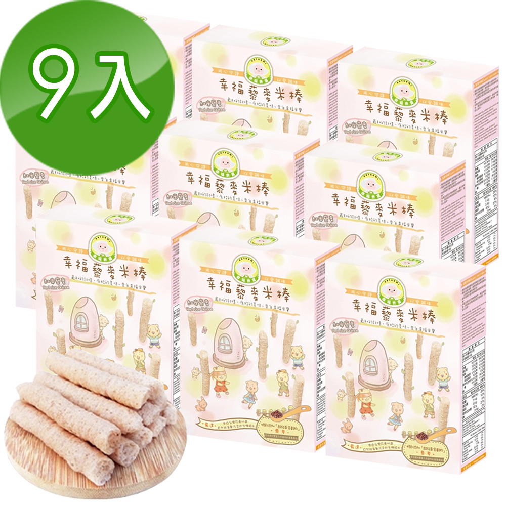 幸福米寶藜麥米棒紅米40g/盒9入組 @ Y!購物