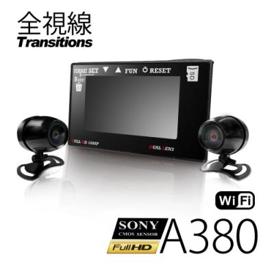 全視線A380高畫質無線傳輸機車行車記錄器-快