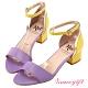 Grace gift X Rui-聯名撞色一字中跟涼鞋 紫 product thumbnail 1
