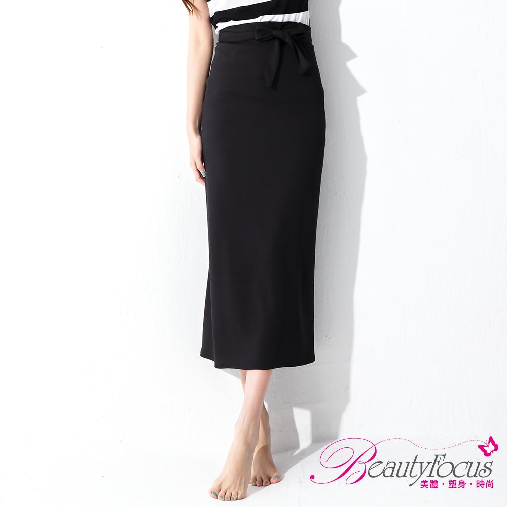 BeautyFocus 吸濕排汗抗UV萬用防曬裙(黑)