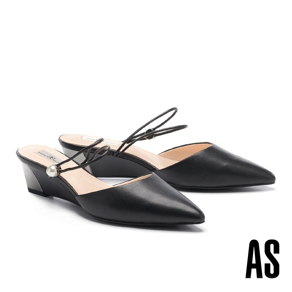 拖鞋 AS 優雅氣質珍珠雙繫帶尖頭高跟楔型拖鞋-黑