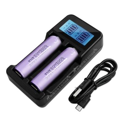 LG 安全認證 凸頭18650充電鋰電池 3400mAh(2入)+LCD液晶雙槽充電器