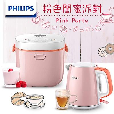 PINK超值組 飛利浦 PHILIPS迷你微電鍋(HD 3070 )+不鏽鋼煮水壺(HD 9348 )