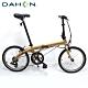 DAHON大行 VYBE D7 20吋7速鋁合金折疊單車-香檳金 product thumbnail 1