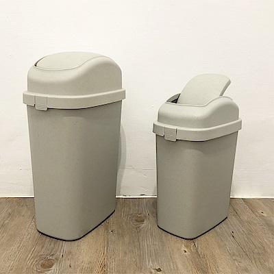 創意達人帕卡掀蓋式垃圾桶(9L+15L)4入