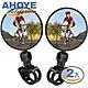 Ahoye 玻璃自行車後照鏡 (兩入組) (公路車 單車 腳踏車後視鏡) product thumbnail 1