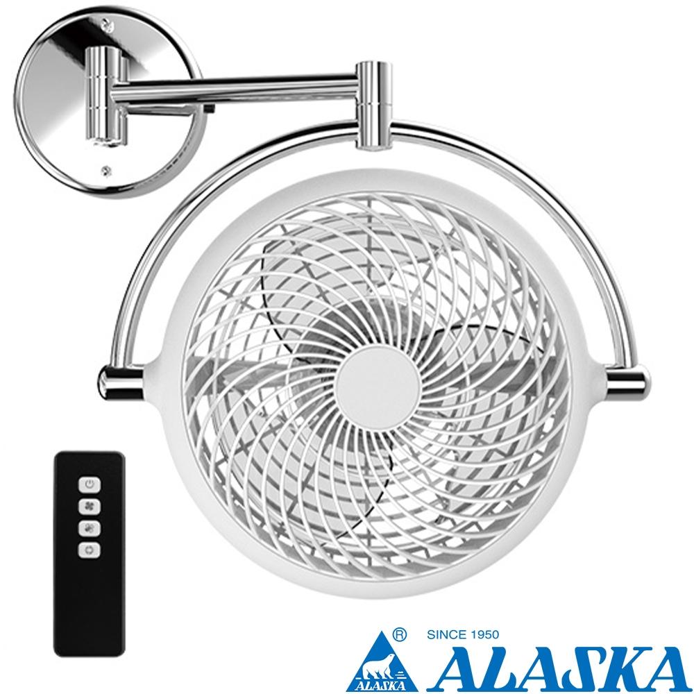 阿拉斯加 VIVI摺疊循環扇遙控型-白色
