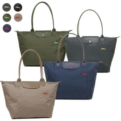 [時時樂限定] Longchamp Le Pliage Collection 刺繡logo尼龍摺疊款長把肩背包 (大款/5色任選)