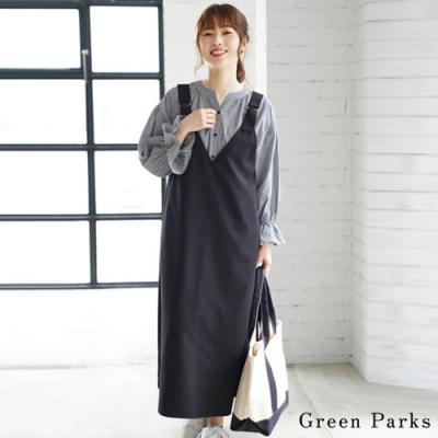 Green Parks V領吊帶洋裝