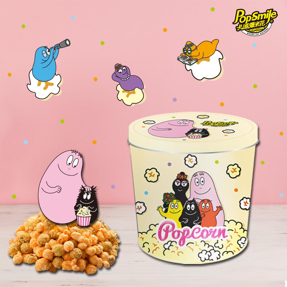 卡滋爆米花-泡泡先生雙味收藏桶(黃)