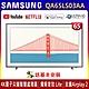 SAMSUNG三星 65吋 The Frame 美學電視 QA65LS03AAWXZW product thumbnail 2