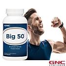 GNC健安喜 防護力再升級 必康50食品錠 100錠/瓶