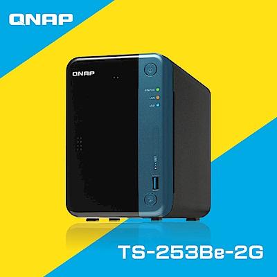 QNAP 威聯通 TS-253Be-2G 2Bay 網路儲存伺服器