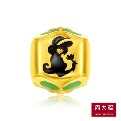 周大福 迪士尼公主系列 阿拉丁茉莉公主黃金路路通串飾/串珠
