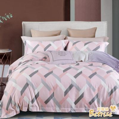 Betrise斑彩-粉  單人-3M專利天絲吸濕排汗三件式兩用被床包組