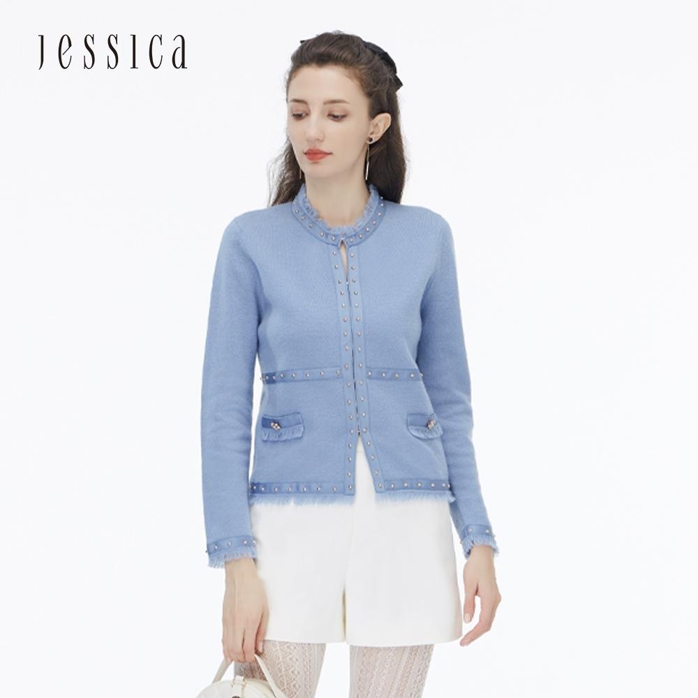 JESSICA - 藍色優雅緞面鑲邊鉚釘長袖針織開衫外套