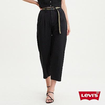 Levis 女款 Balloon 時髦高腰繭型褲 時尚打摺 及踝款 彈性布