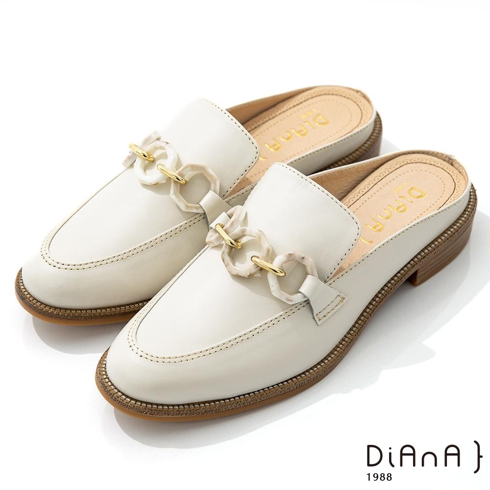 DIANA 2.5cm 質感牛皮大理石馬銜釦經典樂福穆勒鞋-漫步雲端焦糖美人-白
