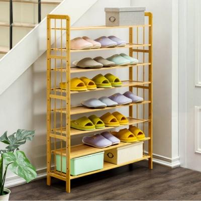 楠竹8層鞋架木製鞋架鞋櫃開放式收納架YV9789 90x25x124cm