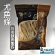 (任選) 新港漁會 尤魚條 (140g / 包) product thumbnail 1