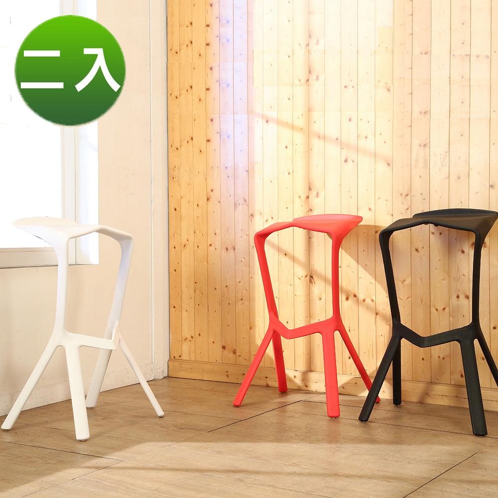 BuyJM美學幾何設計吧台椅/高腳椅休閒椅2入組-免組