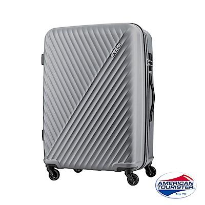 AT美國旅行者 24吋Visby線條防刮硬殼行李箱(銀灰)