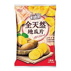 卡迪那 全天然地瓜片-原味(70g)