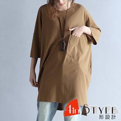 圓領拼接小口袋寬鬆棉麻T恤 (共二色)-4inSTYLE形設計