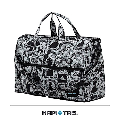 日本HAPI+TAS 小摺疊旅行袋  睡美人灰