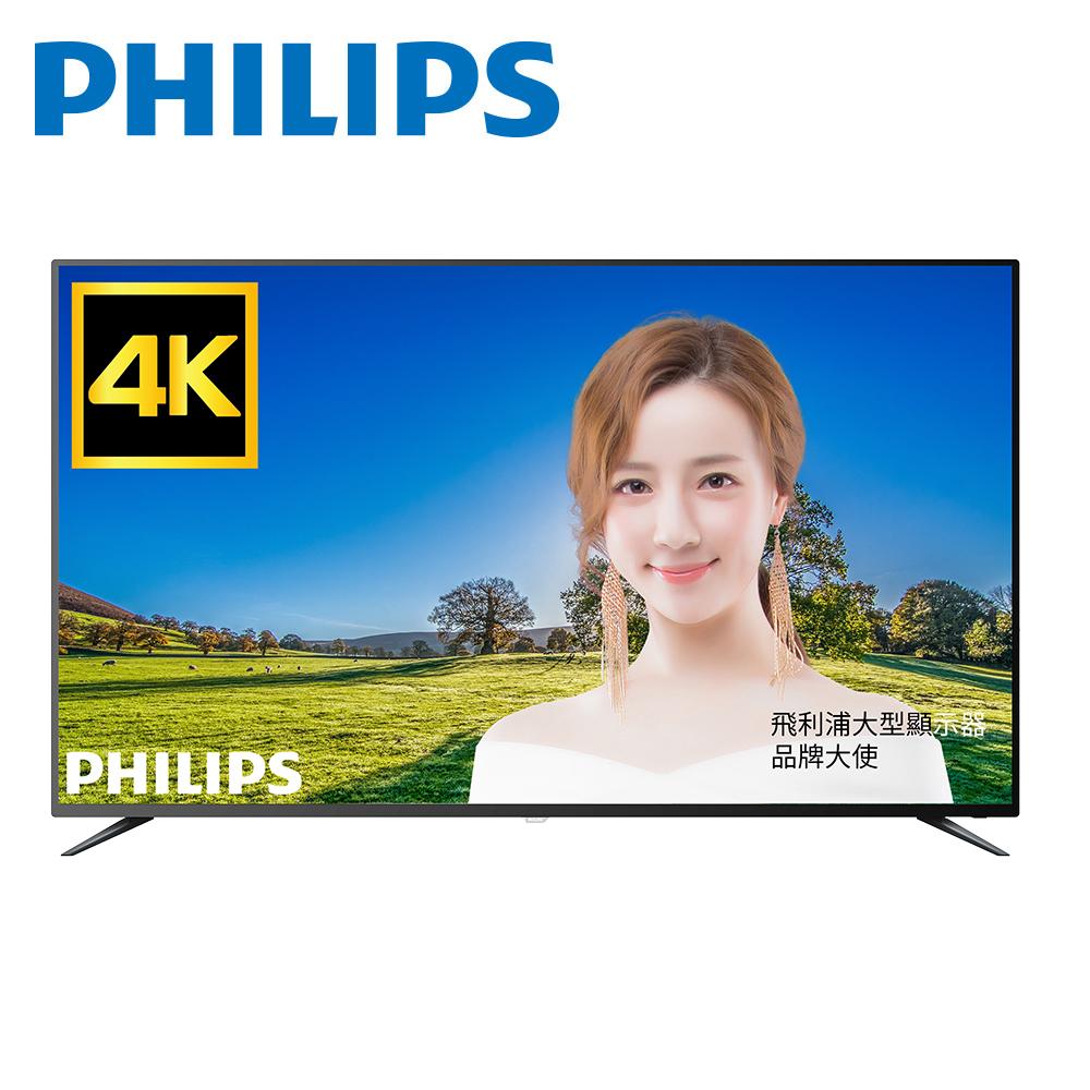 福利品-PHILIPS飛利浦 75吋 4K UHD 連網液晶顯示器+視訊盒 75PUH6303
