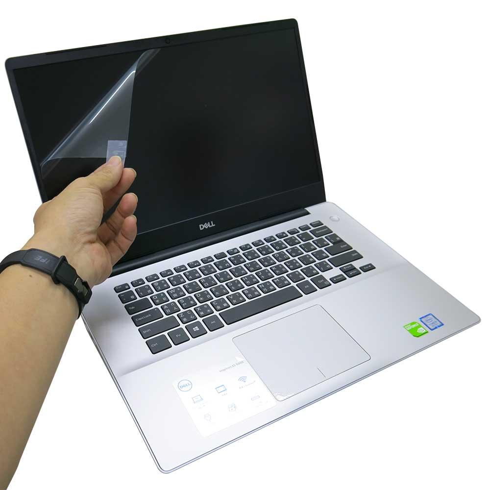 EZstick DELL Inspiron 15 5580 P77F 螢幕保護貼